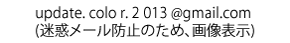 15-11-27-meruado-gazou