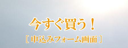 15-8-28kyouzai-kounyuu